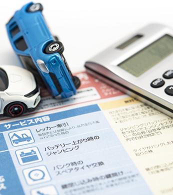 沖縄の自動社保険・任意保険は次郎工業へ