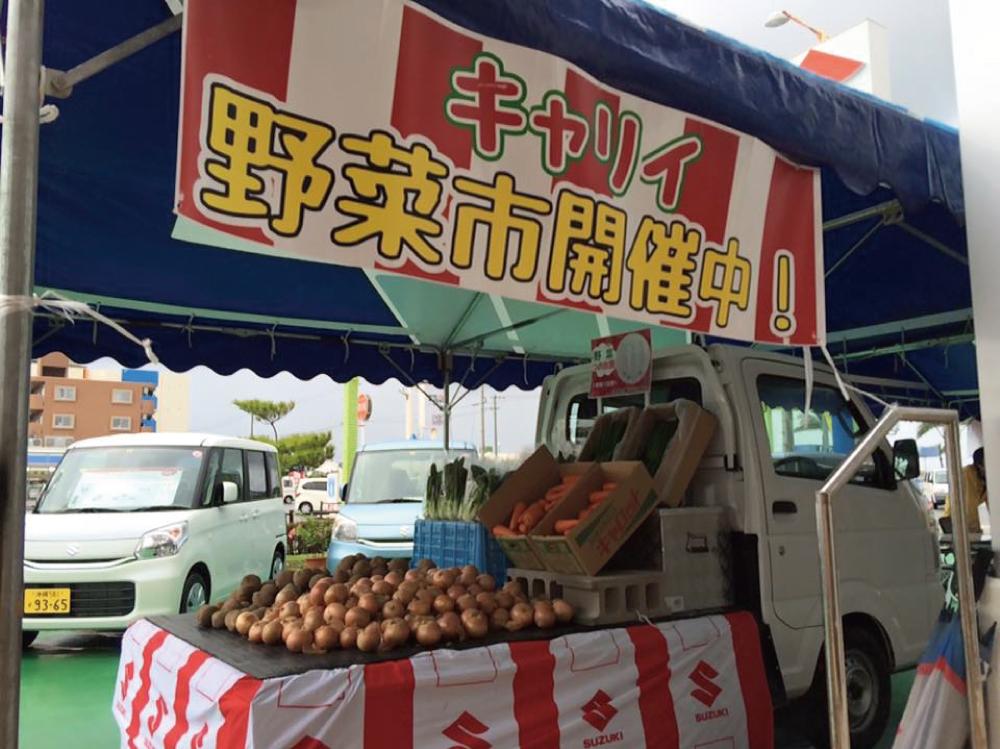 野菜市の様子1